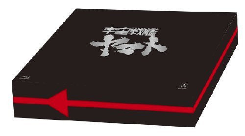 Image 2 for Space Battleship Yamato / Uchu Senkan Yamato TV Blu-ray Box Deluxe Edition [Limited Edition]