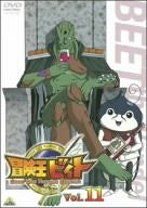 Image for Beet Vol.11