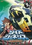 Image for Zoids Genesis Vol.1