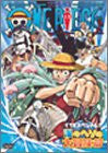 Image for One Piece TV Special Umi no heso daiboken hen