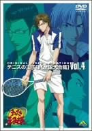 Image for Tennis no Ohjisama - The Prince of Tennis Vol.4