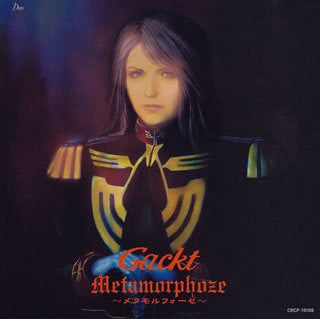 Image 1 for Metamorphoze / Gackt