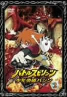 Image for Battle Spirits Shonen Toppa Bashin 2