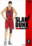 Image 1 for Slam Dunk Vol.5