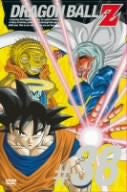 Image for Dragon Ball Z Vol.38
