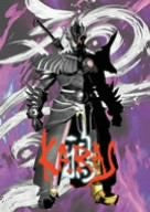 Image for Karas Vol.3 Collector's Edition [Limited Edition]