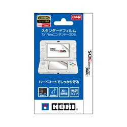 Image for Standard Film for New 3DS