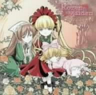 Image for Rozen Maiden Original Sound Track