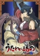 Image 1 for Utawarerumono Vol.6