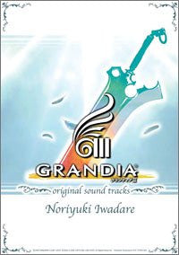 Image 1 for GRANDIA III ~original sound tracks~