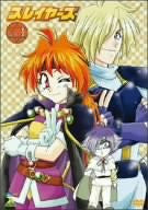 Image for Slayers 1