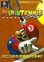 Image 1 for Mario Tennis Gc Official Guide Book / Gc
