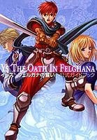 Image 1 for Ys The Oath In Felghana Official Guide Art Book  / Windows