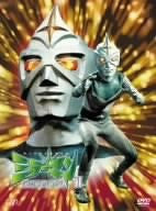 Image for Mirrorman the complete DVD Box II [DVD+Figure Limited Edition]