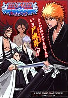 Image for Bleach Advance V Jump Guide