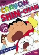 Image for Crayon Shin Chan 16