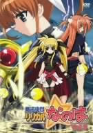 Image 1 for Maho Shojo Lyrical Nanoha Vol.3