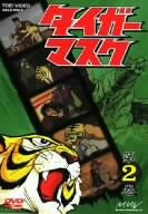 Image for Tiger Mask Vol.2