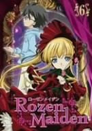 Image for Rozen Maiden 6