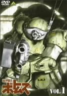Image 1 for Armored Trooper Votoms Vol.1