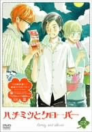 Honey & Clover Vol.2