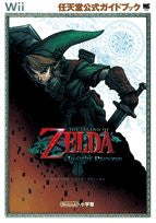 Image for The Legend Of Zelda: Twilight Princess Guide Book