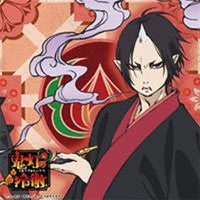 Image 1 for Hoozuki no Reitetsu - Hoozuki - Mini Towel - Towel (Movic)