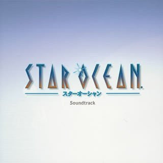 Image for Star Ocean Soundtrack