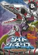 Image for Zoids Genesis 08