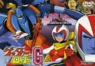 Image for Getter Robo G Vol.3