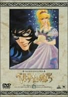The Rose of Versailles 6
