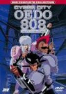 Image 1 for Cyber City Oedo 808 Complete Collection