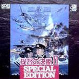 Image for Teitoku no Ketsudan II Special Edition