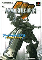 Image 1 for Armored Core 3 Official Guide Book / Ps2