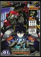 Image for Zoids Fuzors 01