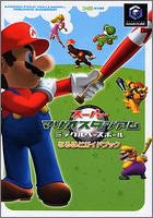 Image 1 for Super Mario Stadium Miracle Baseball Guide Book