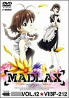 Image for Madlax Vol.12