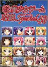 Pc Eroge Moe Girls Videogame Collection Guide Book  40