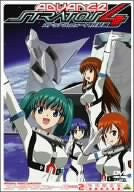 Image for Stratos 4 Advance Kanketsu hen Code: 208 [Limited Edition]
