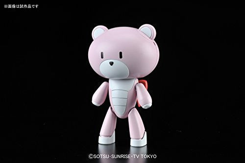 Image 1 for Gundam Build Fighters Try - Petitgguy - HGBF - 1/144 - Future Pink (Bandai)