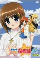 Image 1 for Maho Shojo Lyrical Nanoha A's Vol.6