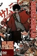 Image for Samurai Champloo Vol.5