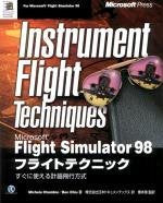 Image for Microsoft Flight Simulator 98 Flight Technique Book / Windows