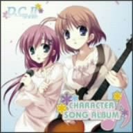 Image for D.C.II ~Da Capo II~ Character Song Album