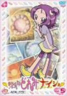 Image 1 for Ojamajo Doremi Naisho Vol.5