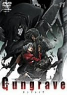 Image 1 for Gungrave Vol.11