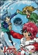 Image for Magic Knight Rayearth 10
