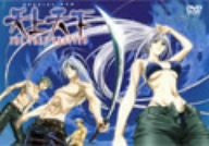 Image for Special DVD Tenjo Tenge The Past Chapter