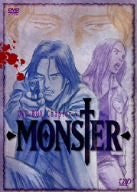 Image for Monster DVD Box Chapter 5