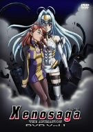 Image for Xenosaga The Animation Vol.1